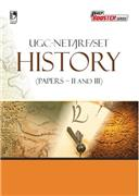 UGC-NET/JRF/SET HISTORY (PAPERS - II AND III) by Vikas Publishing House