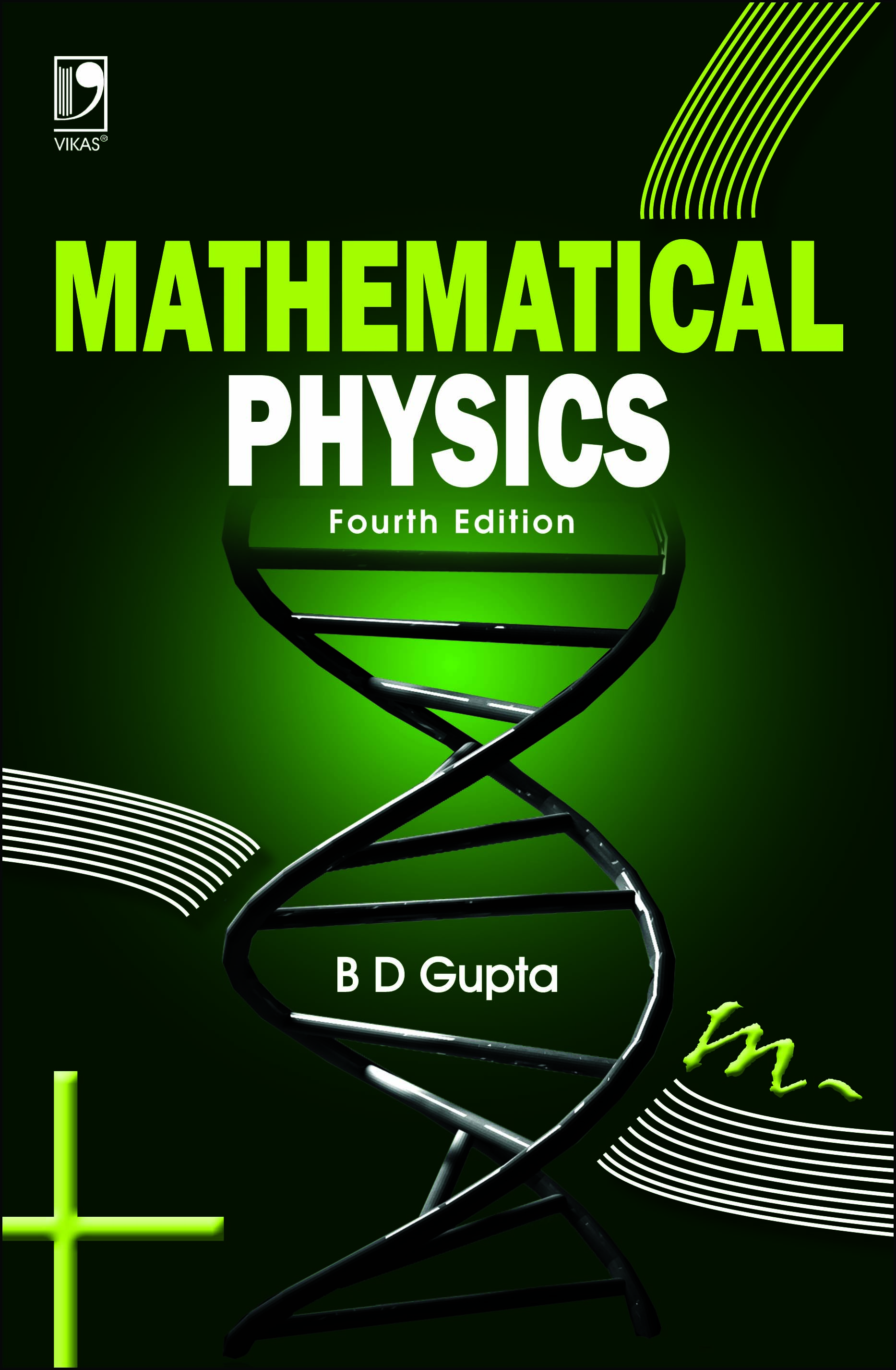 Mathematical Physics, 4/e  by  B D Gupta