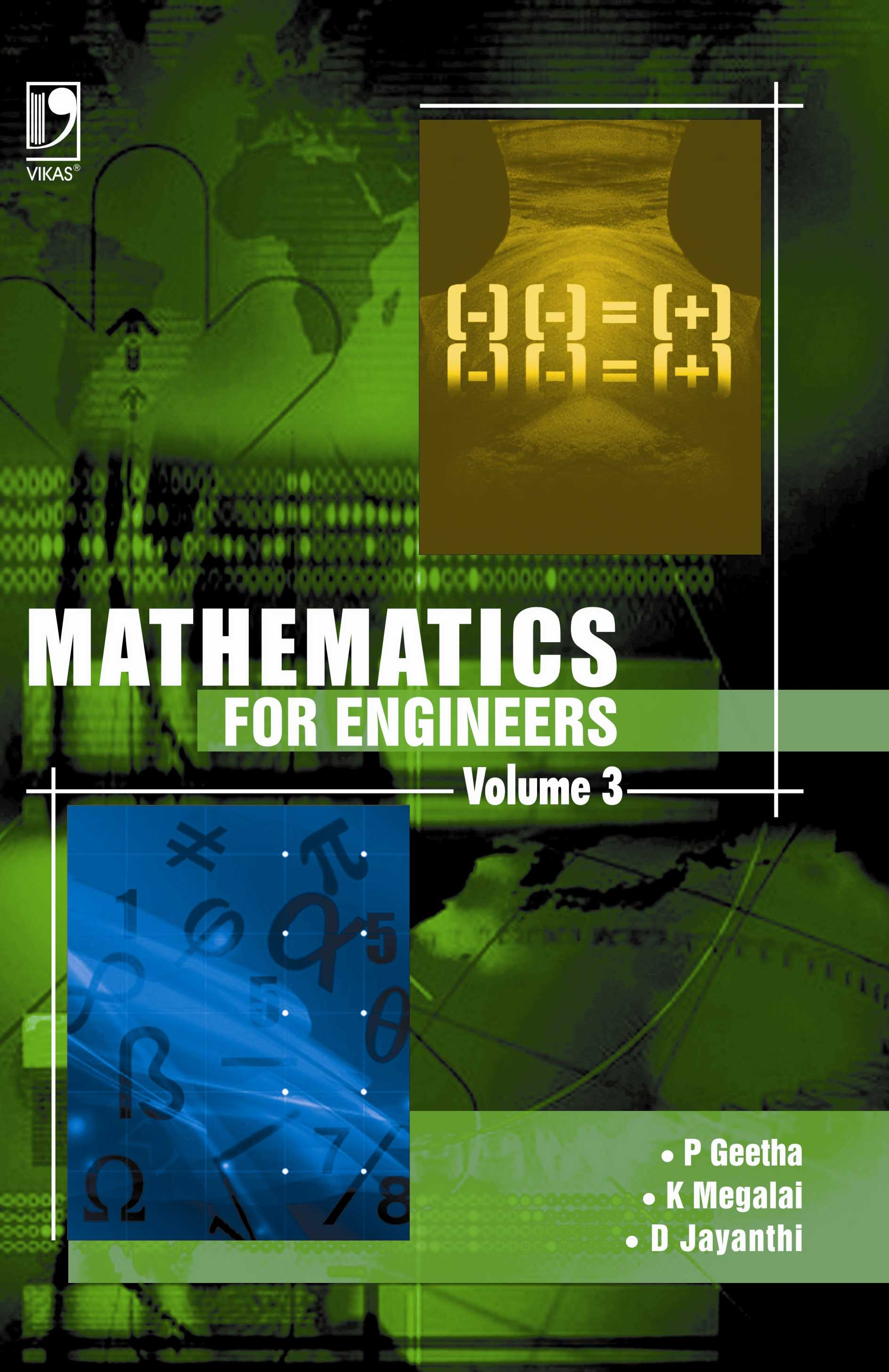 Mathematics for Engineers Vol 3, 1/e  by K Megalai