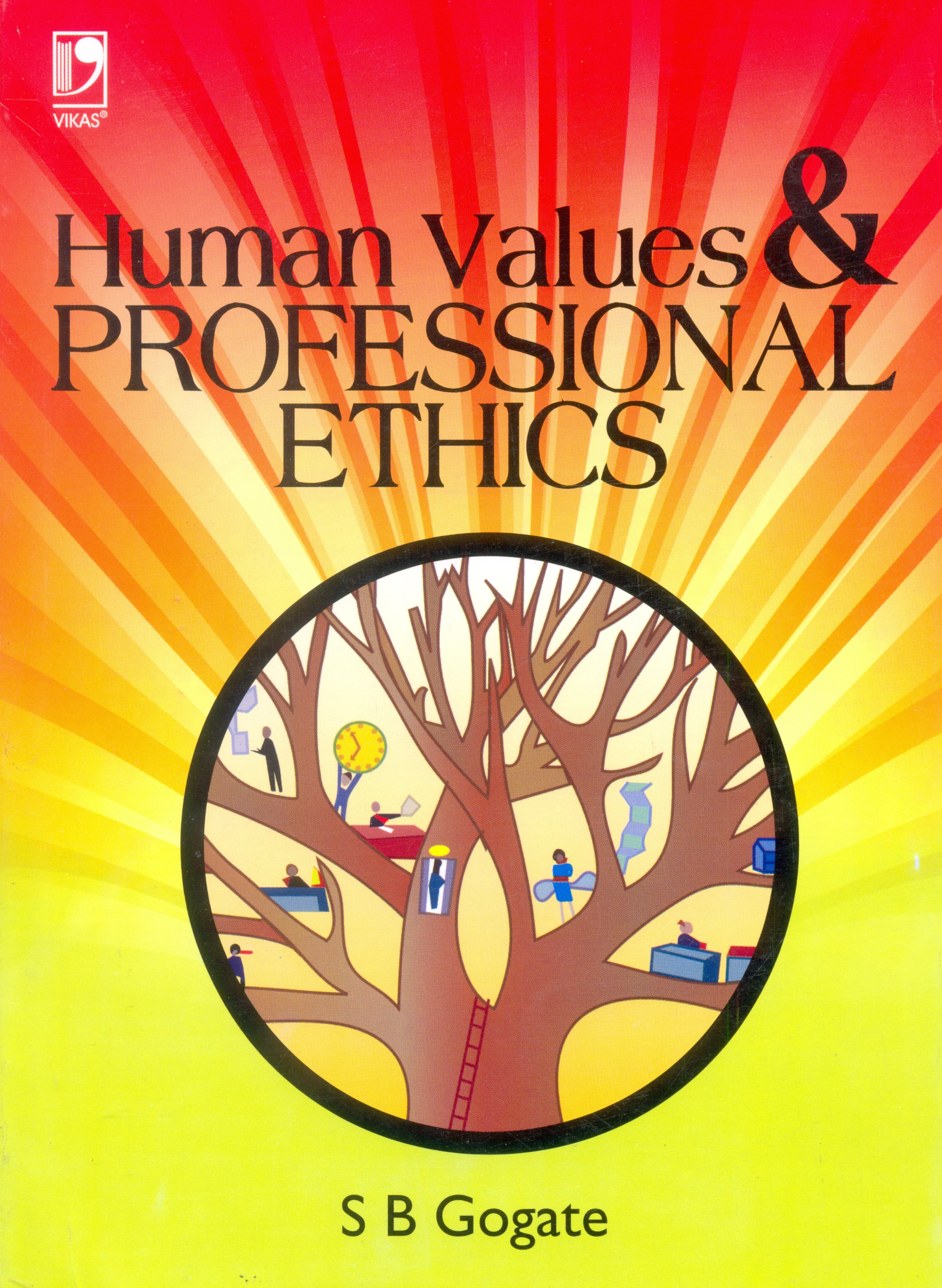 professional value and ethics essay Read this essay on professional values and ethics come browse our large digital warehouse of free sample essays get the knowledge you need in order to pass your classes and more.
