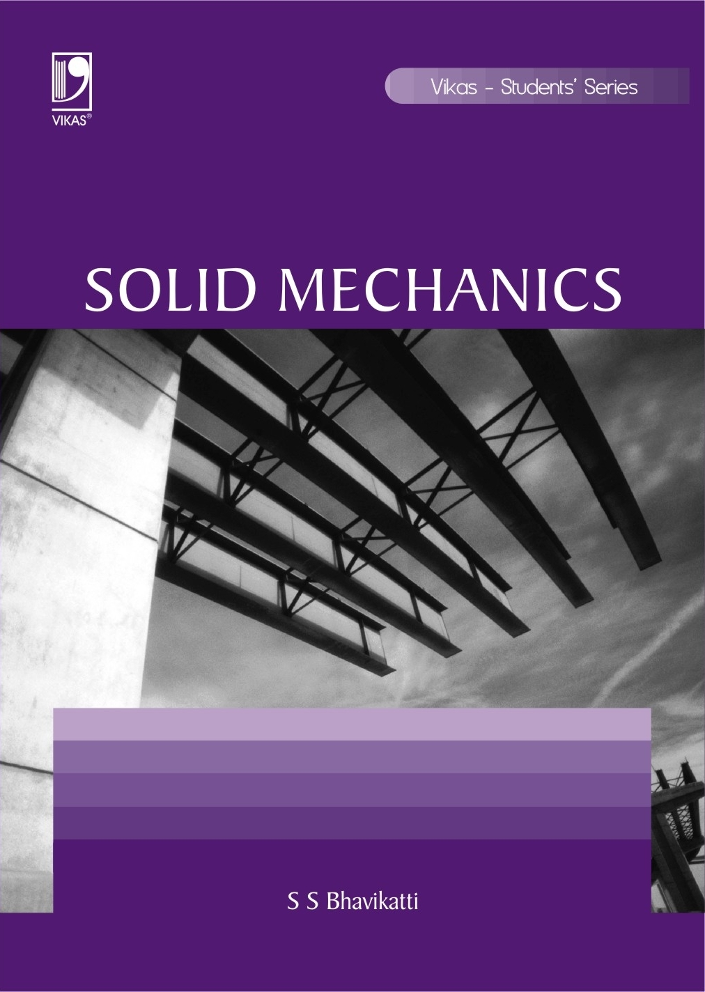 Solid Mechanics (ANNA), 1/e