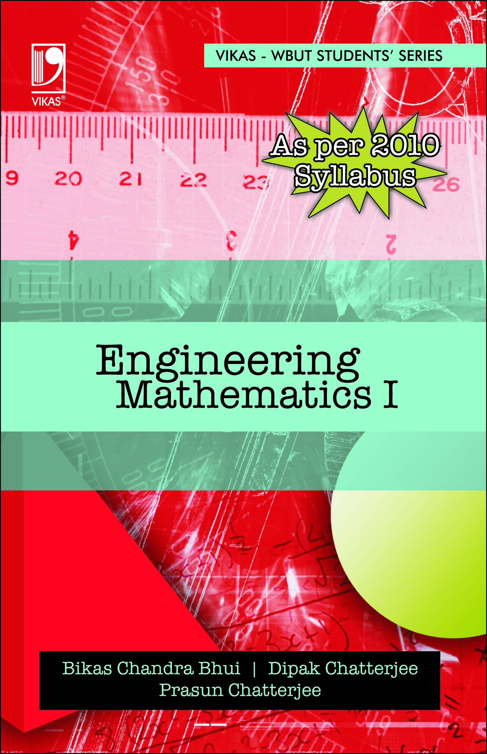 Engineering Mathematics I: (For WBUT) by  Bikas Chandra Bhui