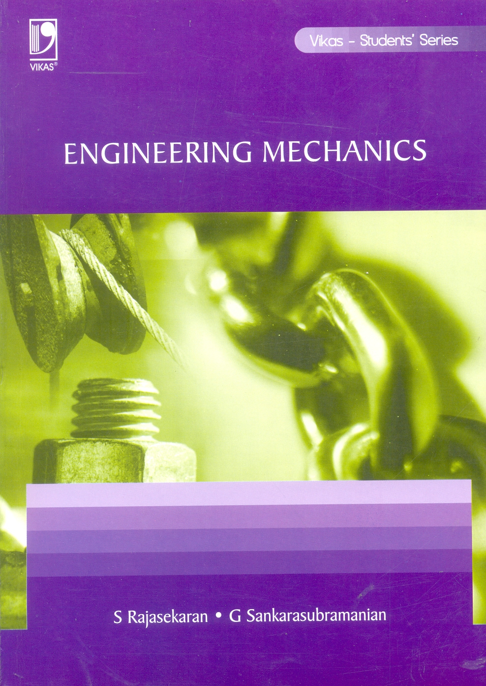 Engineering Mechanics (ANNA), 1/e