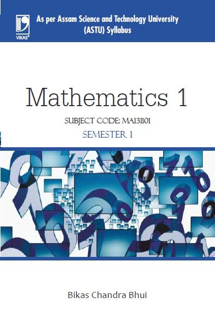 Mathematics 1 (ASTU ASSAM), 1/e