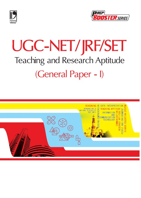 general paper on teaching & research aptitude books The question paper of general paper on teaching & research aptitude is common exam for all subjects aspirants question paper consists of 60 mcqs (multiple choice questions) type questions with single answer, out of which candidate would be required to attempt only 50 questions for maximum allotted 100 marks.
