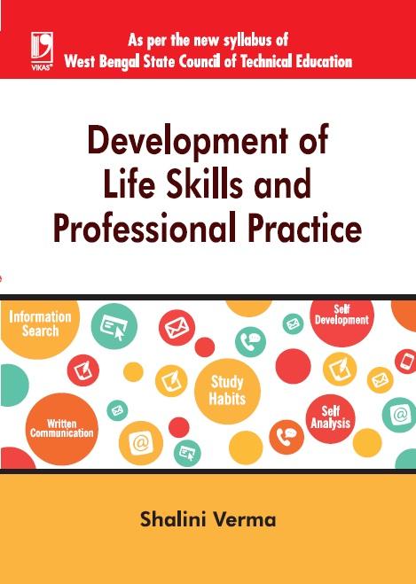 Development of Life Skills and Professional Practice (WBSCTE), 1/e