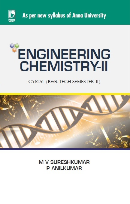 ENGINEERING CHEMISTRY - II (ANNA UNIVERSITY), 1/e