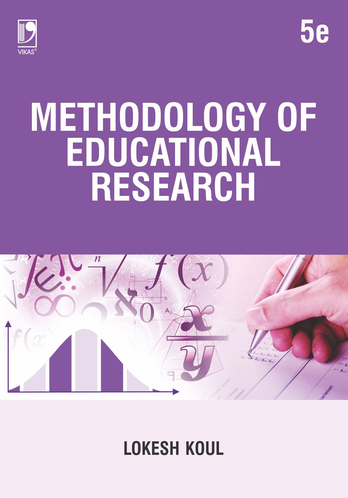 Methodology Of Educational Research, 5/e