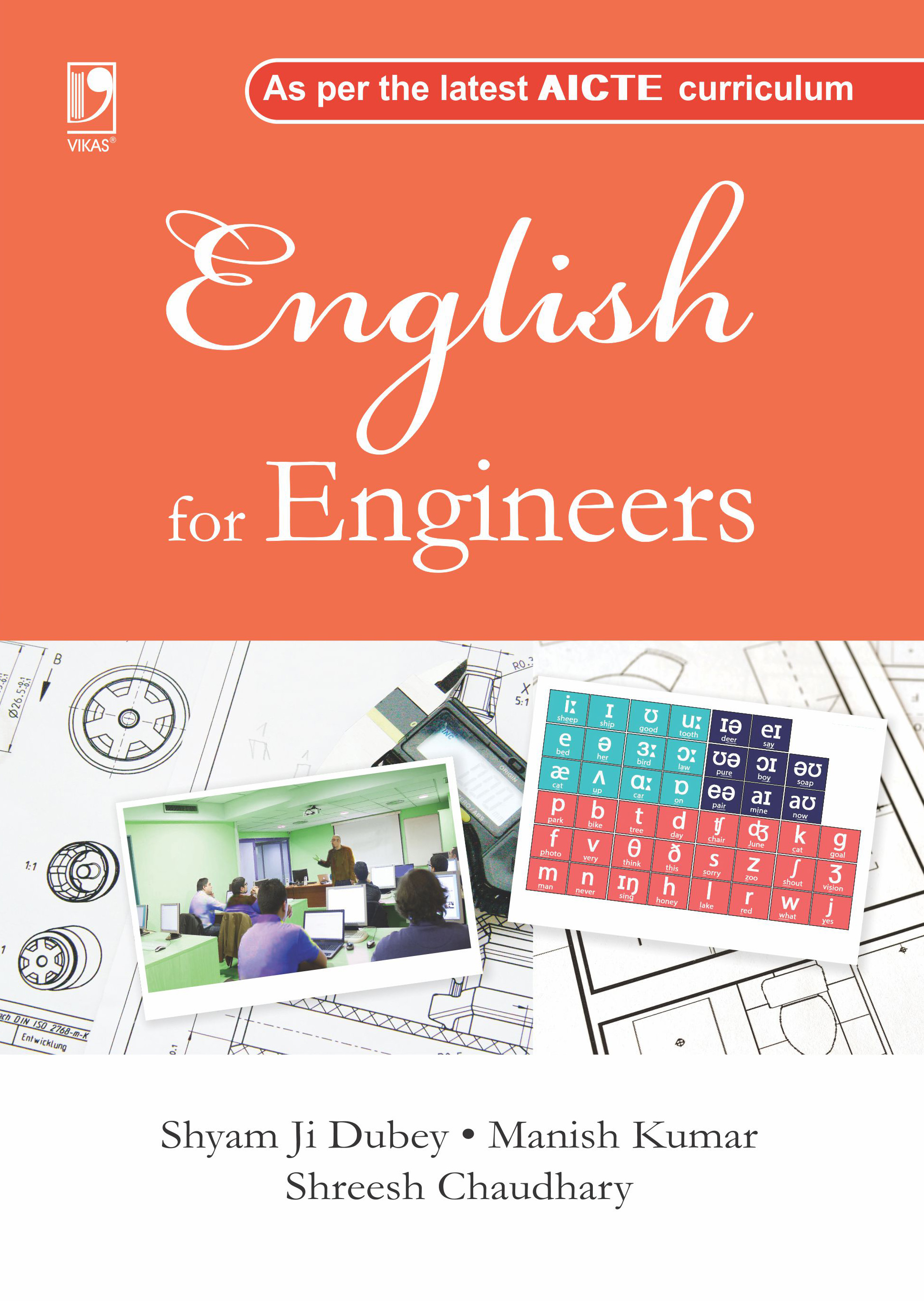 English for Engineers - As Per AICTE by Shyam Ji Dubey